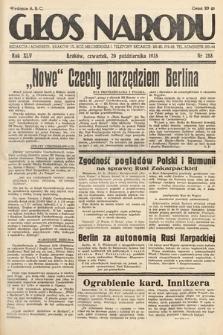 Głos Narodu. 1938, nr288