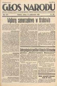 Głos Narodu. 1938, nr290