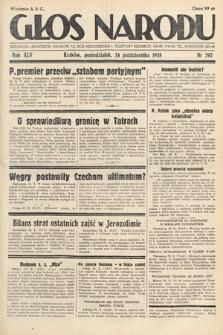 Głos Narodu. 1938, nr292
