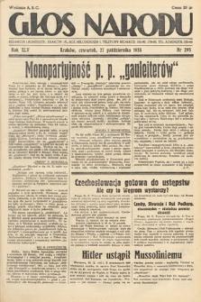 Głos Narodu. 1938, nr295