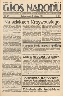 Głos Narodu. 1938, nr304