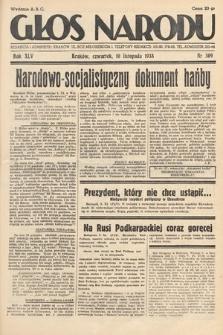 Głos Narodu. 1938, nr309