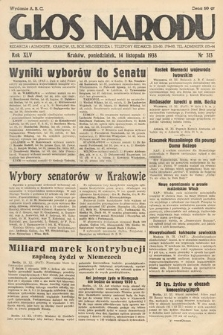 Głos Narodu. 1938, nr313