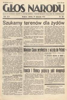 Głos Narodu. 1938, nr318