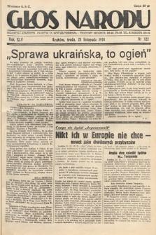 Głos Narodu. 1938, nr322