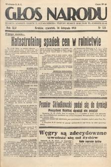 Głos Narodu. 1938, nr323