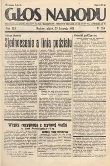 Głos Narodu. 1938, nr324