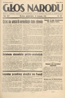 Głos Narodu. 1938, nr327