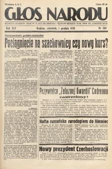 Głos Narodu. 1938, nr330