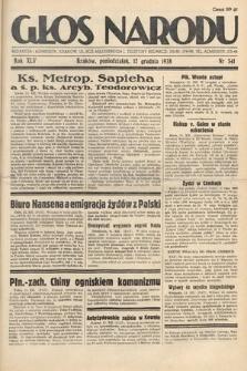 Głos Narodu. 1938, nr341