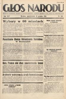 Głos Narodu. 1938, nr348