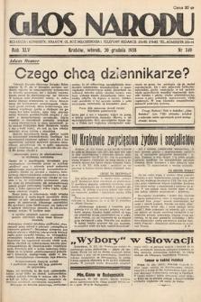 Głos Narodu. 1938, nr349