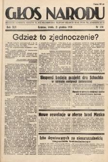Głos Narodu. 1938, nr350