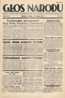 Głos Narodu. 1938, nr354