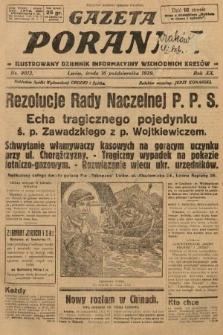 Gazeta Poranna : ilustrowany dziennik informacyjny wschodnich kresów. 1929, nr9012
