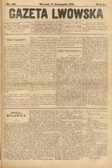 Gazeta Lwowska. 1893, nr 265