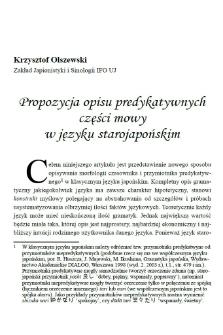 Propozycja opisu predykatywnych części mowy w języku starojapońskim