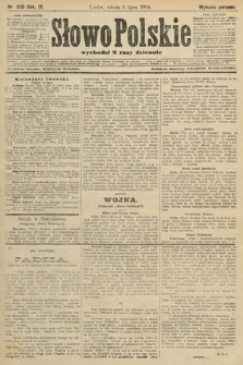 Słowo Polskie (wydanie poranne). 1904, nr320