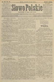 Słowo Polskie (wydanie poranne). 1904, nr340