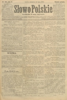 Słowo Polskie (wydanie poranne). 1904, nr346