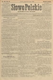 Słowo Polskie (wydanie poranne). 1904, nr354