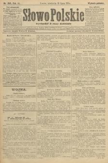 Słowo Polskie (wydanie poranne). 1904, nr358