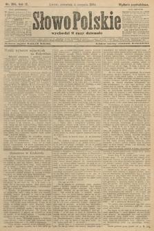 Słowo Polskie (wydanie popołudniowe). 1904, nr365