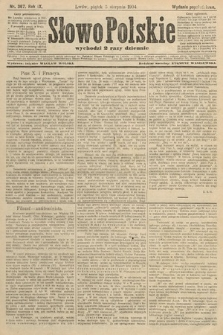 Słowo Polskie (wydanie popołudniowe). 1904, nr367
