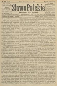 Słowo Polskie (wydanie popołudniowe). 1904, nr398