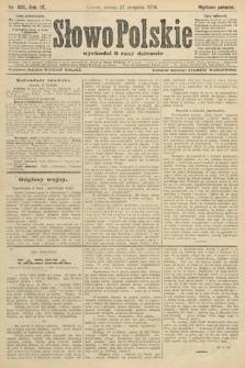 Słowo Polskie (wydanie poranne). 1904, nr403