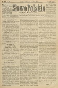 Słowo Polskie (wydanie poranne). 1904, nr417