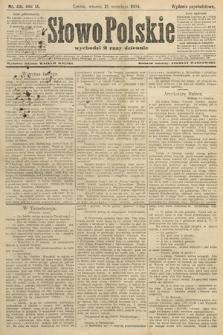 Słowo Polskie (wydanie popołudniowe). 1904, nr431