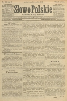 Słowo Polskie (wydanie poranne). 1904, nr432