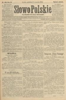 Słowo Polskie (wydanie poranne). 1904, nr440
