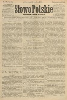 Słowo Polskie (wydanie popołudniowe). 1904, nr445