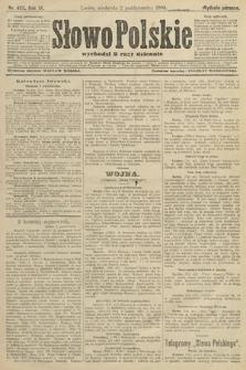 Słowo Polskie (wydanie poranne). 1904, nr463