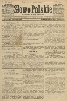 Słowo Polskie (wydanie poranne). 1904, nr465