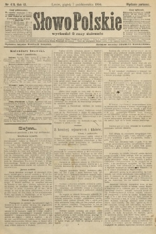 Słowo Polskie (wydanie poranne). 1904, nr471