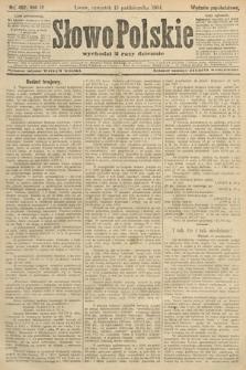 Słowo Polskie (wydanie popołudniowe). 1904, nr482