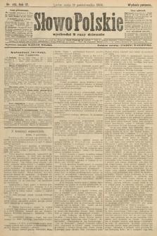 Słowo Polskie (wydanie poranne). 1904, nr491