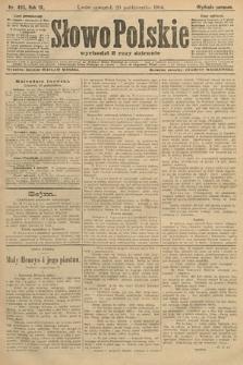 Słowo Polskie (wydanie poranne). 1904, nr493