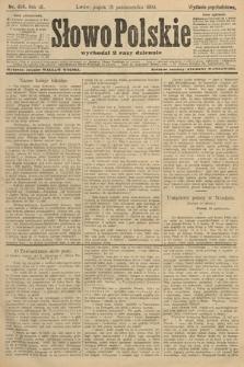 Słowo Polskie (wydanie popołudniowe). 1904, nr496