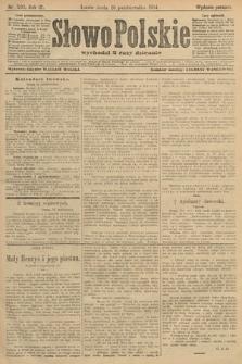Słowo Polskie (wydanie poranne). 1904, nr503
