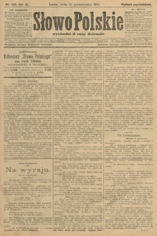 Słowo Polskie (wydanie popołudniowe). 1904, nr504