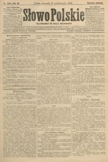 Słowo Polskie (wydanie poranne). 1904, nr505