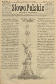 Słowo Polskie (wydanie popołudniowe). 1904, nr510