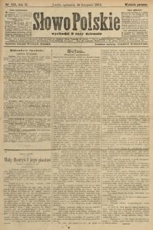 Słowo Polskie (wydanie poranne). 1904, nr528