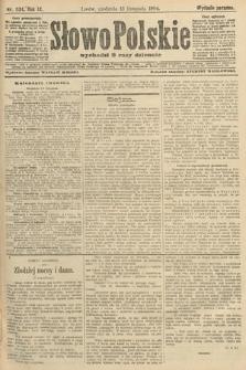 Słowo Polskie (wydanie poranne). 1904, nr534