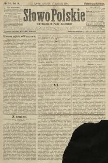 Słowo Polskie (wydanie popołudniowe). 1904, nr541