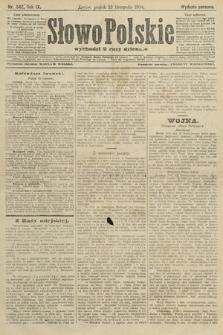 Słowo Polskie (wydanie poranne). 1904, nr542